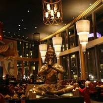 photo of grace's mandarin restaurant