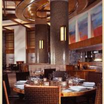 photo of solstice restaurant