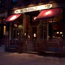 photo of metropolis cafe restaurant