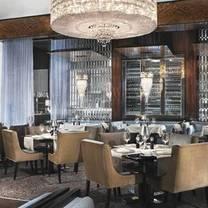 photo of hank's fine steaks & martinis - green valley ranch resort, casino & spa restaurant
