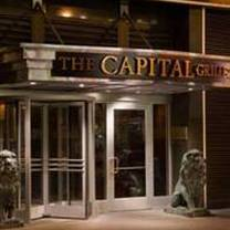 photo of the capital grille - ny - rockefeller center restaurant