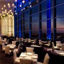photo of iridescence restaurant