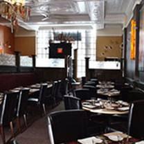 photo of dante restaurant