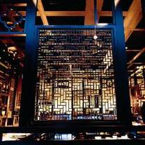 photo of hakkasan - hanway place restaurant