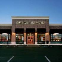 photo of iron hill brewery - north wales restaurant