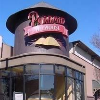 photo of pyramid alehouse restaurant