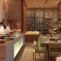 photo of zuma japanese restaurant - miami restaurant