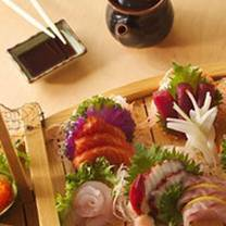 photo of sushi house restaurant