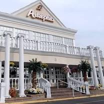 photo of adelphia restaurant restaurant