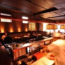 photo of ukai sushi restaurant