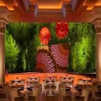 foto de restaurante lakeside - wynn las vegas