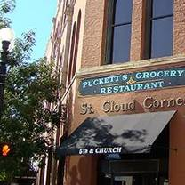 photo of puckett's 5th & church restaurant