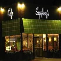 photo of symphony's cafe restaurant