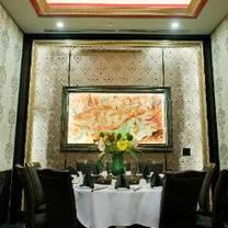 photo of capital seafood - irvine spectrum restaurant