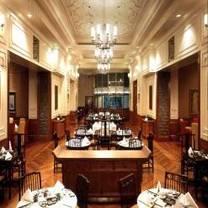 photo of lai po heen at mandarin oriental - kuala lumpur restaurant