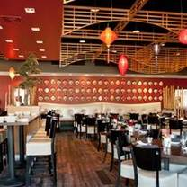 photo of howard wang's uptown china brasserie restaurant