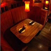 photo of open sesame restaurant