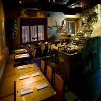 photo of umi japanese restaurant restaurant