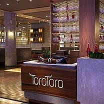 photo of toro toro restaurant