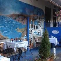 foto von athena mediterranean cuisine restaurant