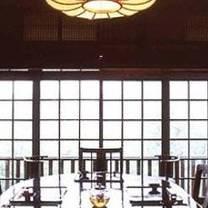 懐石料理 花壇のプロフィール画像