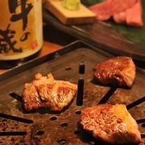 薩摩牛の蔵 赤坂店のプロフィール画像