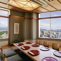 日本料理 みつき - オリエンタルホテル広島のプロフィール画像