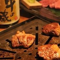 薩摩牛の蔵 広尾本店のプロフィール画像