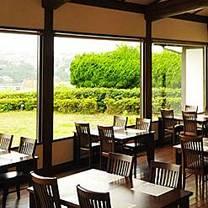 photo of kiyoyasu house kamakura prince hotel restaurant