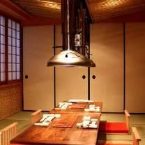 翔山亭 茶寮のプロフィール画像