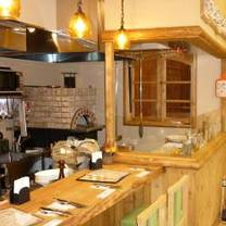 photo of pizzeria porco restaurant