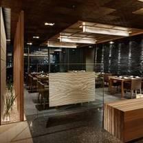 和田倉 - パレスホテル東京のプロフィール画像