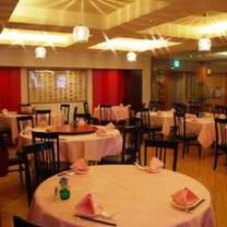photo of akasaka sichuan hanten restaurant