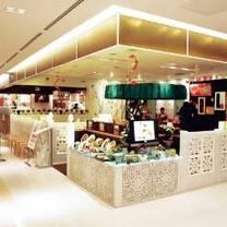 photo of mango tree cafe osaka restaurant