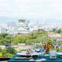 photo of chateau - kkr hotel osaka restaurant