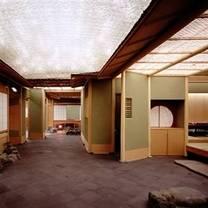 日本料理 はなの - ウェスティンホテル大阪のプロフィール画像
