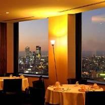 -花梨 - anaクラウンプラザホテルグランコート名古屋のプロフィール画像