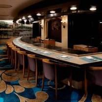 photo of teppanyaki bonheur - kyoto century hotel restaurant