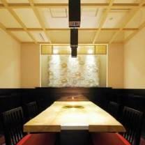photo of satsumaushinokura umeshin restaurant
