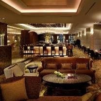 photo of the lobby lounge - shangri-la hotel tokyo restaurant