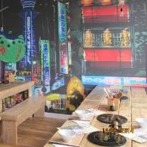 photo of oryza hotpot restaurant