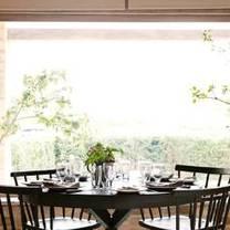 photo of the wild rabbit restaurant