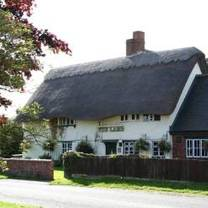 photo of lamb chalgrove restaurant