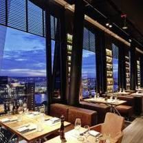 foto von clouds - heaven´s bar & kitchen restaurant