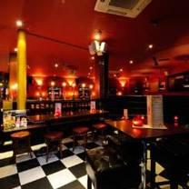 photo of azucar restaurant