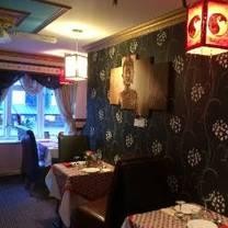 photo of gurkhas diner restaurant