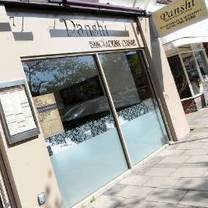 photo of panshi hinchley wood restaurant