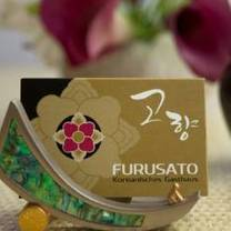 photo of furusato restaurant restaurant