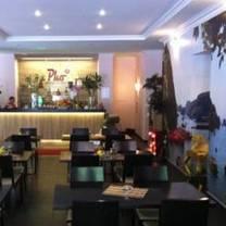 photo of pho 56 restaurant