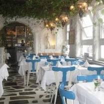 foto van restaurant el greco restaurant